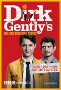 2016_dirk-gently made with livegrade pro