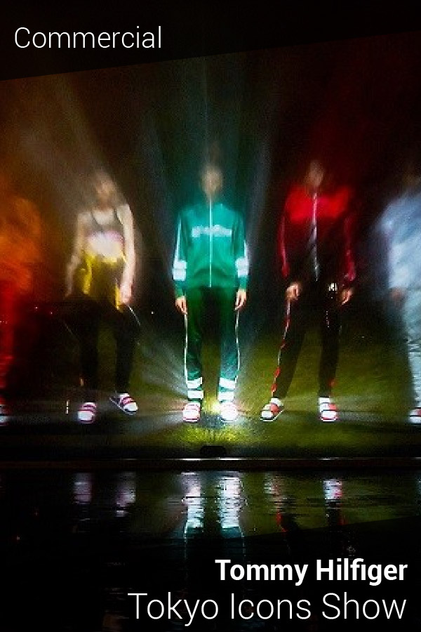 Tommy Hilfiger - Tokyo Water Projection